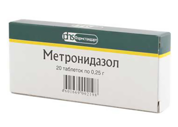 Метронидазол в упаковке