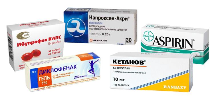 Нестероидные противовоспалительные препараты (НПВП, НПВС)