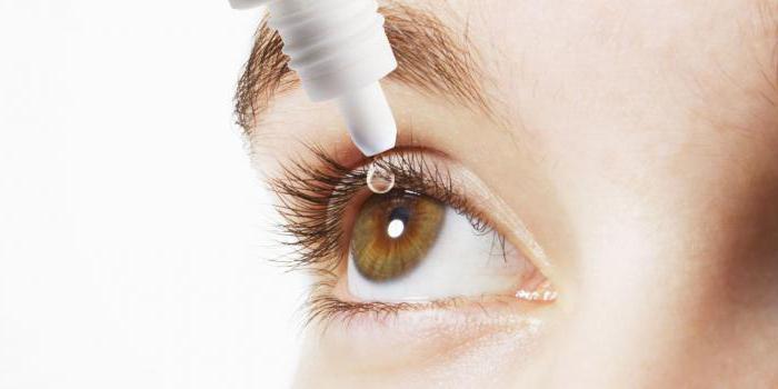 Подбирать глазные капли должен только врач