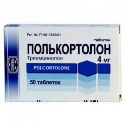 Кортикостероиды, десенсибилизирующее препараты