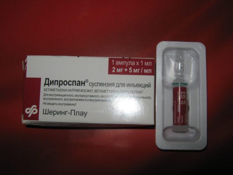 «Дипроспан»