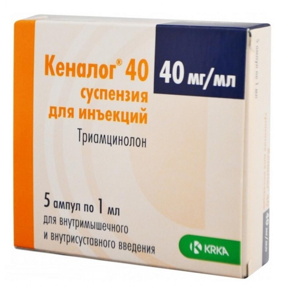 Кеналог 40 - водная суспензия триамцинолона ацетонида для системного и местного применения, с пролонгированным действием. Это синтетический кортикостероид, который оказывает противовоспалительное, иммуносупрессивное, противозудное и противоаллергическое действие.