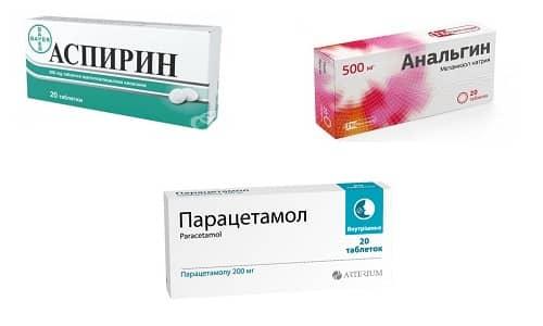 «Парацетамол», «Анальгин», «Аспирин»