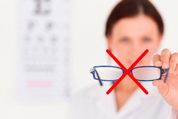 Возможно ли восстановить зрение