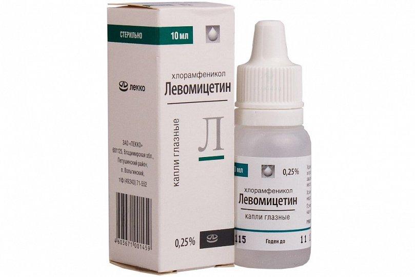Левомицетиновые капли для глаз для детей
