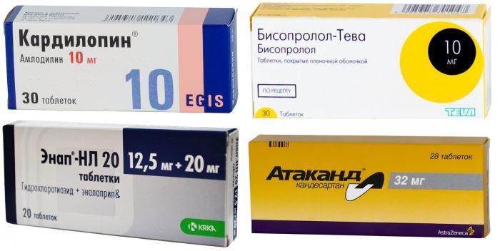 Лекарства от повышенного давления