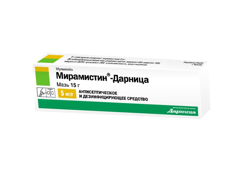 Мазь Дарница Мирамистин