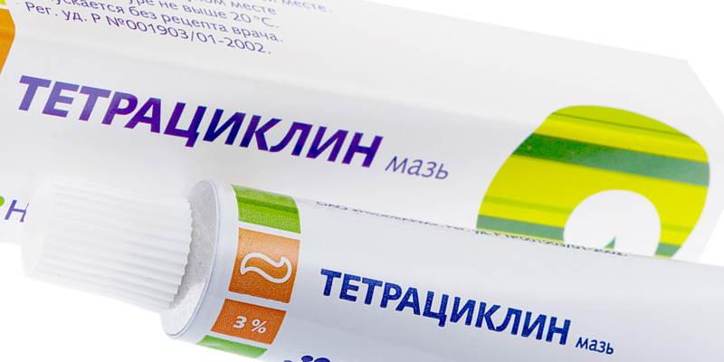 Мазь Тетрациклин — это эффективный антибиотик местного действия