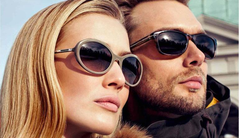 Носите солнцезащитные очки