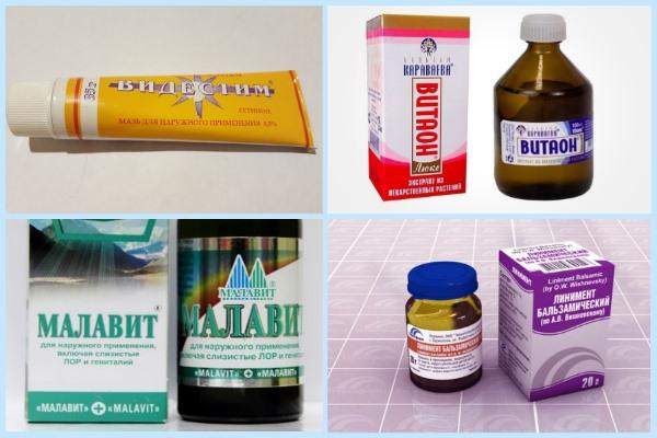 Препараты для лечения жировиков