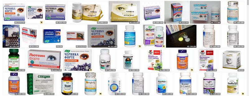 Различные витамины, полезные для зрения