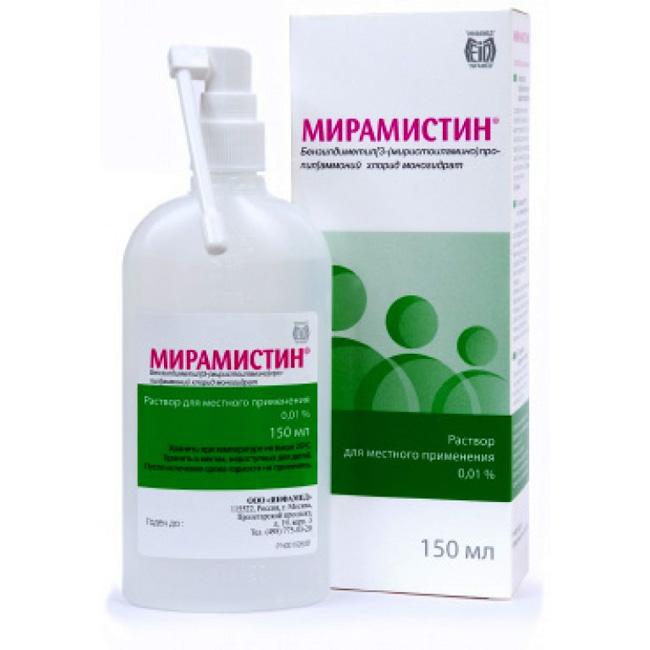Раствор для наружного применения Мирамистин