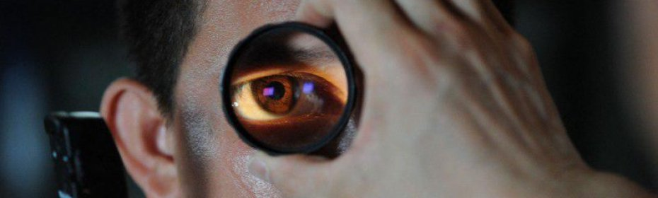 Симптомы скотомы глаза