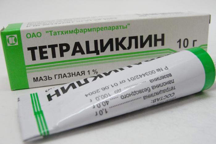 Тетрациклиновая мазь применяется 4-5 дней
