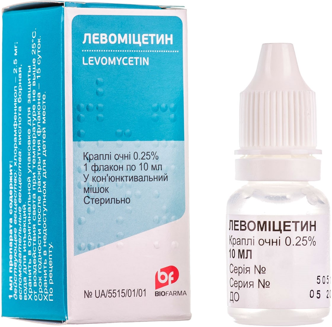 У препарата есть побочные эффекты и противопоказания
