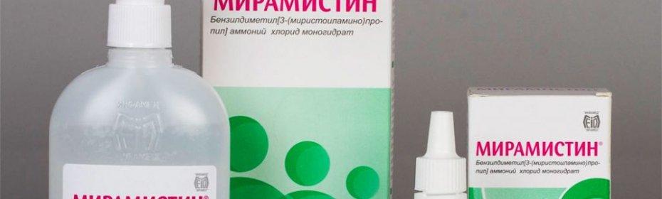 Можно ли использовать Мирамистин для глаз при конъюнктивите?