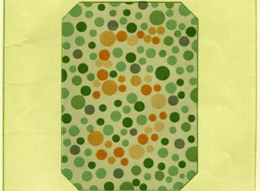 Карточка 8
