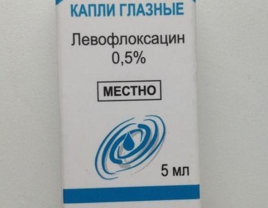 Глазные капли «Левофлоксацин»