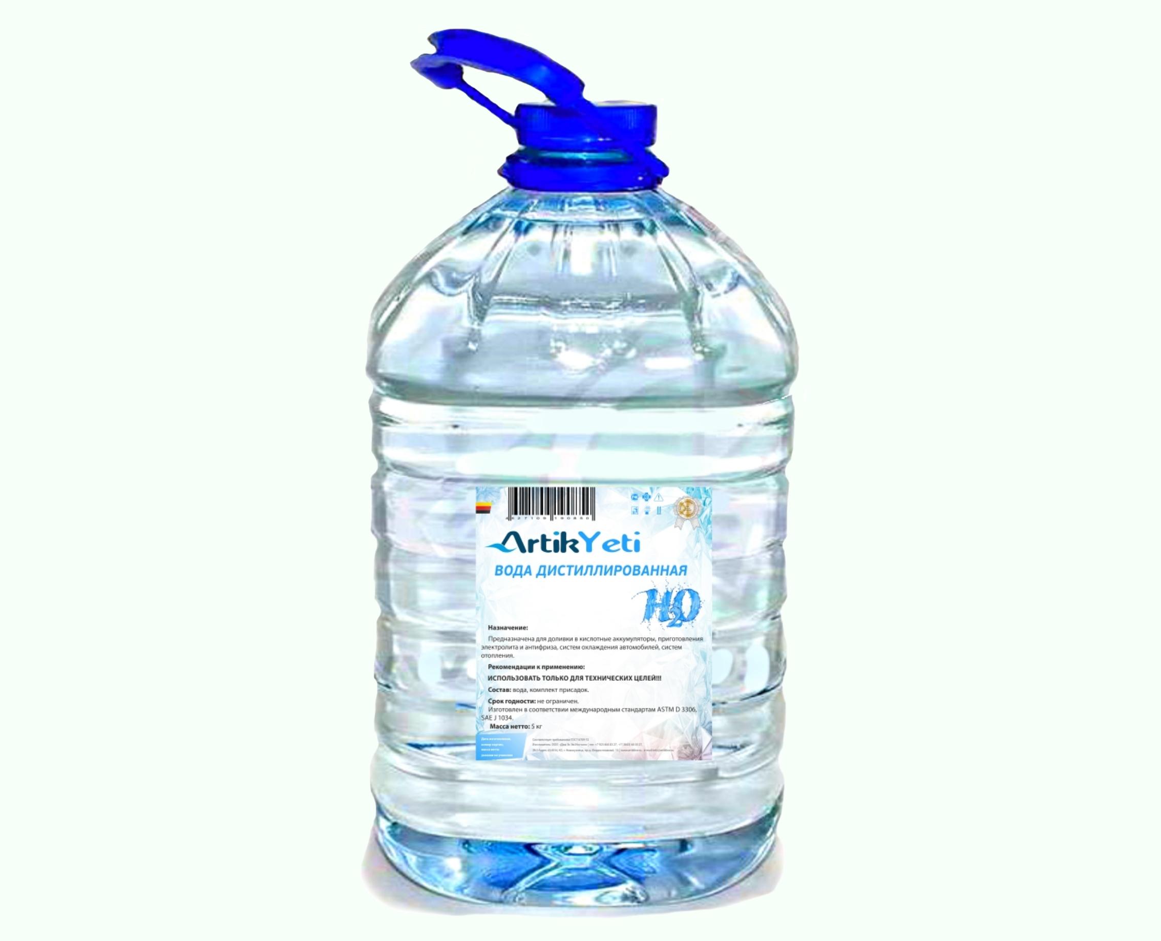 Дистиллированная вода — это вода, почти полностью очищенная от разнообразных примесей и дополнительных элементов