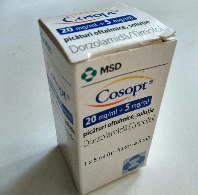 Капли для лечения глаукомы