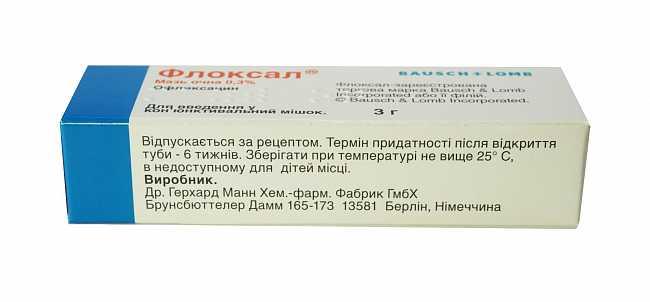 Некоторые сведения о препарате