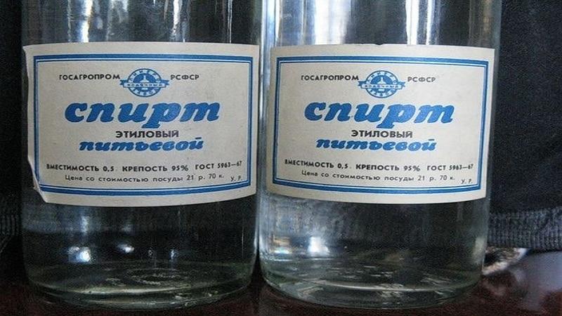 Не используйте для обработки спирт