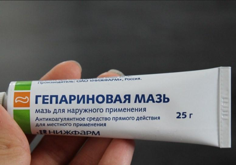 Эффективность Гепариновой мази