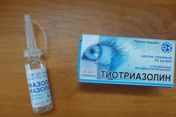 Капли для глаз «Тиотриазолин»