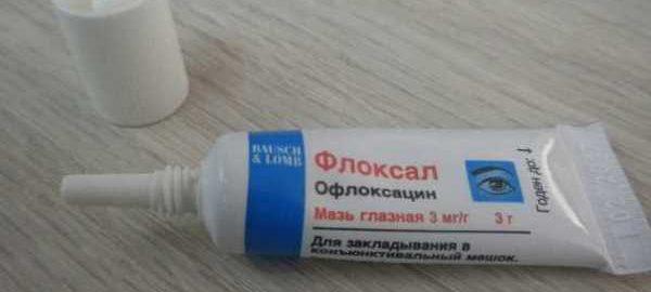 Основное действующее вещество препарата - офлоксацин