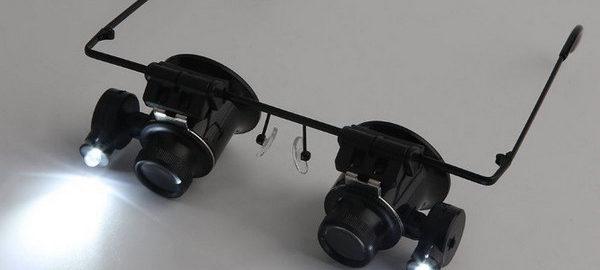 Существуют увеличительные очки с подсветкой