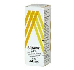 «Алкаин»