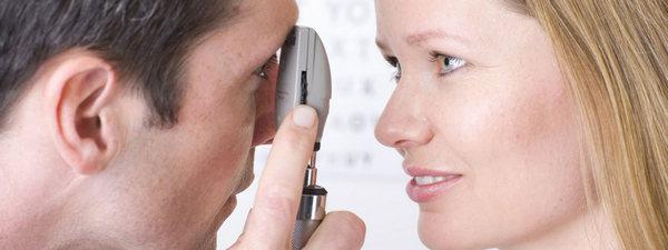 Офтальмоскопию нужно проходить регулярно