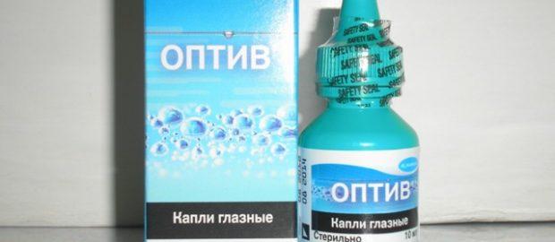 """Упаковка препарата """"Оптив"""" 10 мл"""