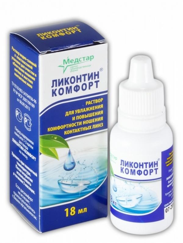 «Ликонтин» следует использовать как по определенным показаниям, так и просто в качестве раствора для хранения линз