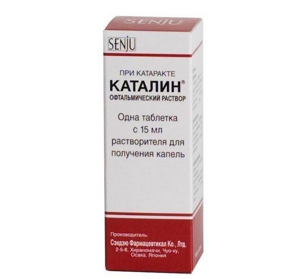 Офтальмологический раствор «Каталин»