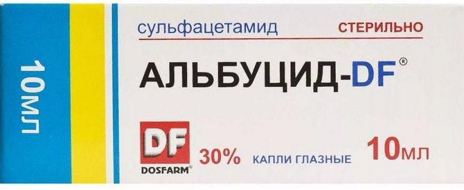 Капли Альбуцид-DF